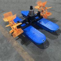 AERATOR 1HP 2 IMP SS MOTOR  o3u3v5lonxuv9v5808slwchpclwfjnm2zxdajrnjkg - AIREACION